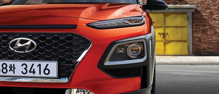 Hyundai Kona還是會出現在洛杉磯車展。 摘自Hyundai