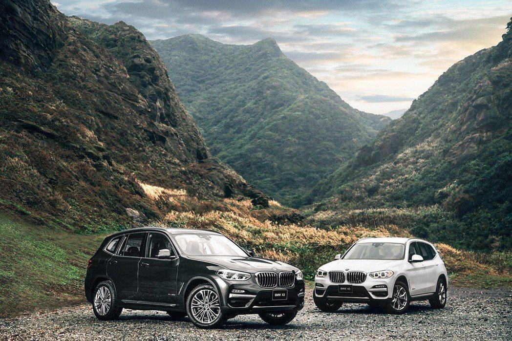 全新BMW X3 xDrive20d運動版及全新BMW X3 xDrive30i...