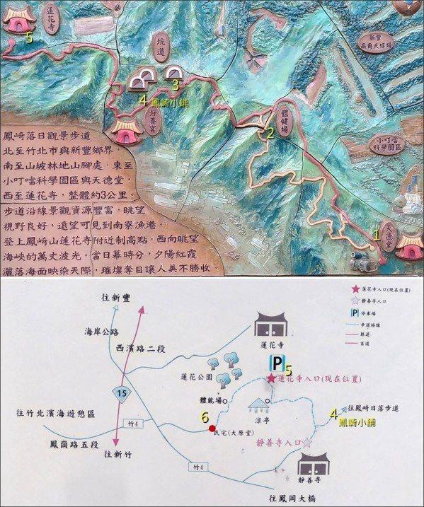 ↑蓮花寺旁的兩組導覽牌,上圖是鳳崎落日步道,下圖是蓮花寺步道,在蓮花寺銜接。
