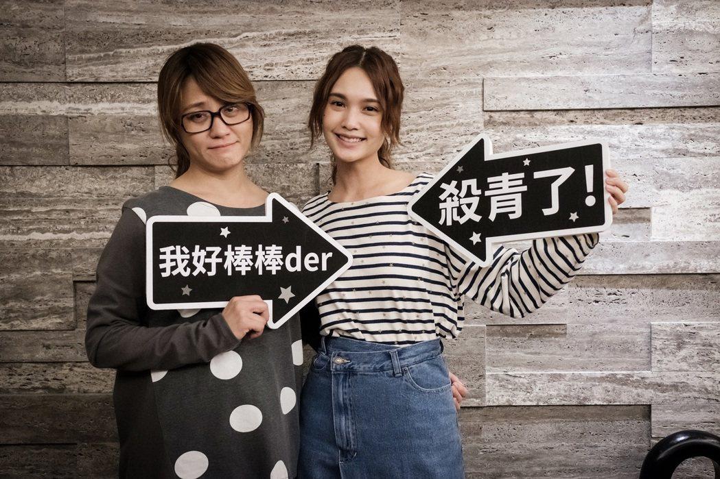 楊丞琳(右)與海裕芬戲裡戲外都是好友。圖/八大提供