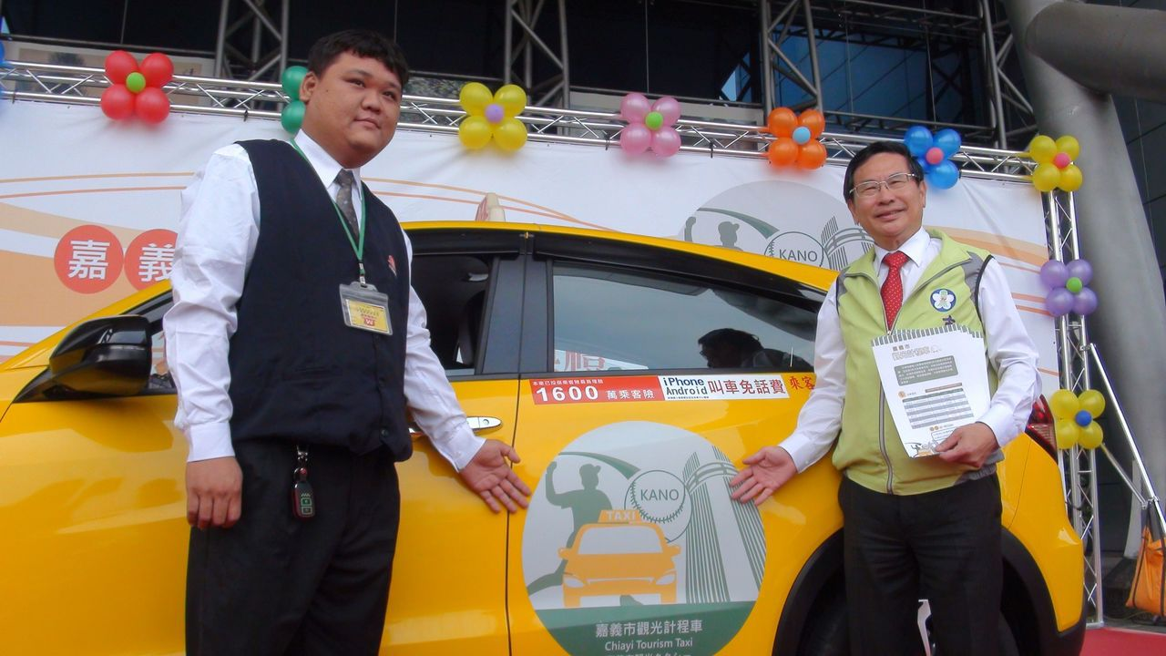 嘉義市觀光計程車上路,對駕駛建立證照制度,並制定統一收費標準,確保服務品質。記者...