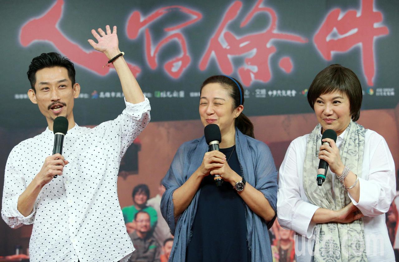 綠光劇團宣布「人間條件 I」12/9高雄免費演出,包括演員陳竹昇(左起)、黃韻玲...