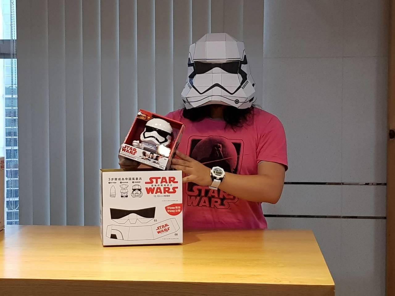 friDay購物與STAR WARS首度合作推出限量10萬個的造型白兵物流箱。圖...
