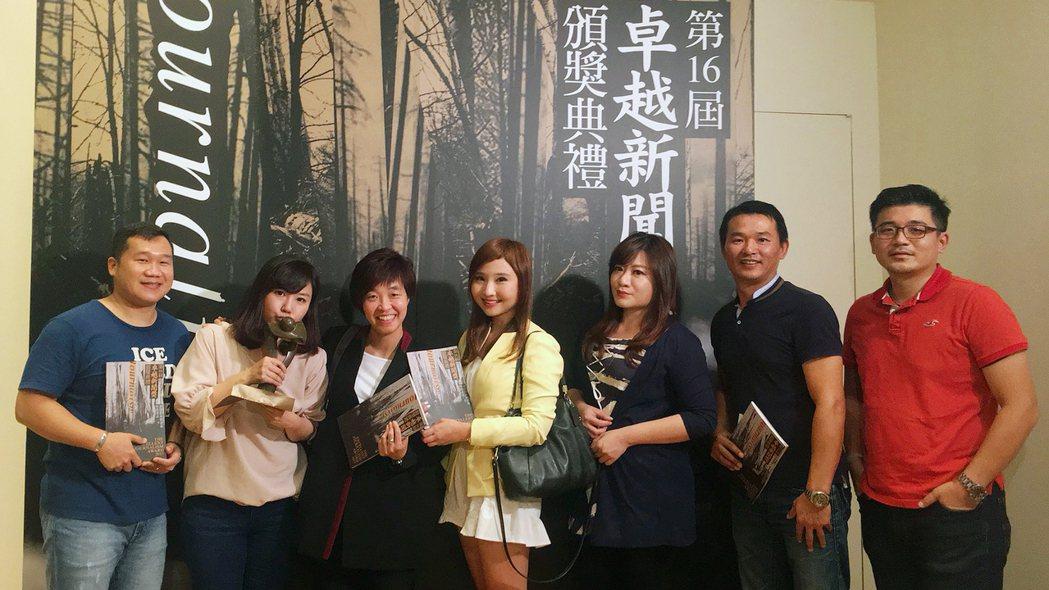 TVBS新聞台受到肯定榮獲卓越新聞獎大獎。圖/TVBS提供