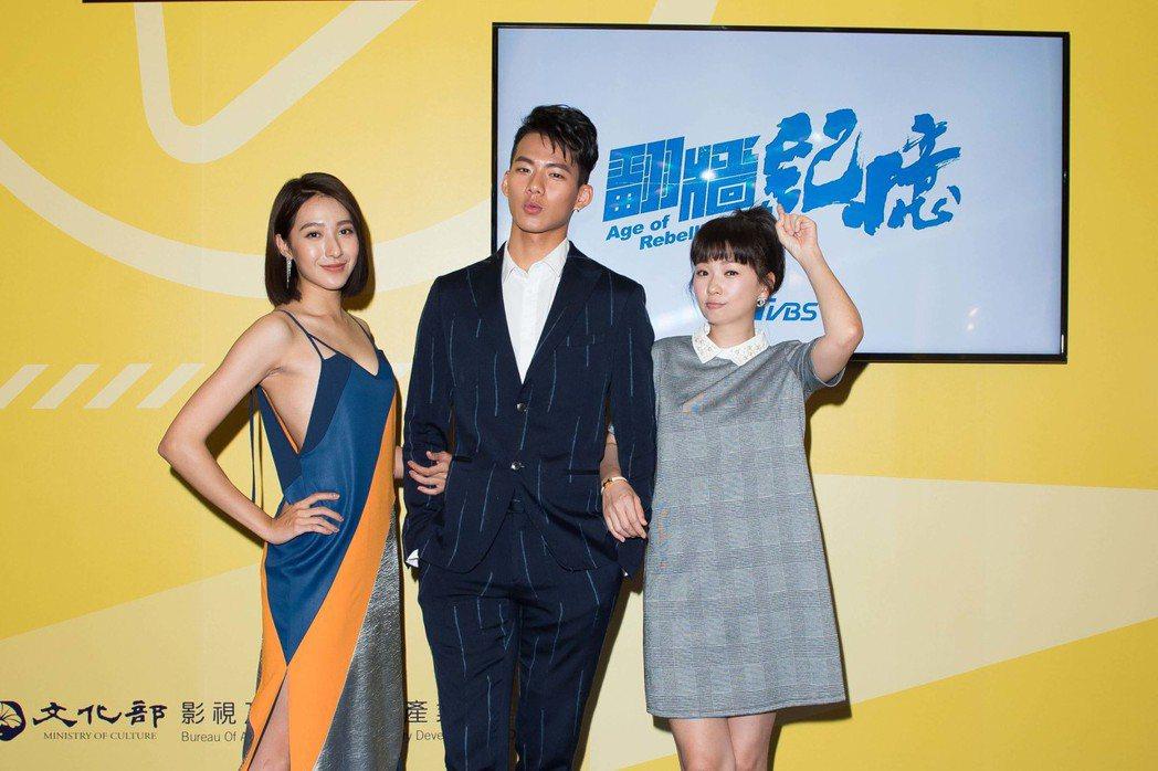 六月(右起)、吳念軒、楊晴出席新加坡電視節。圖/TVBS提供