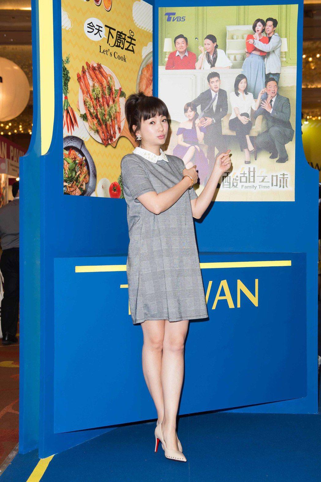 六月代表出席「酸甜之味」出席新加坡電視節。圖/TVBS提供