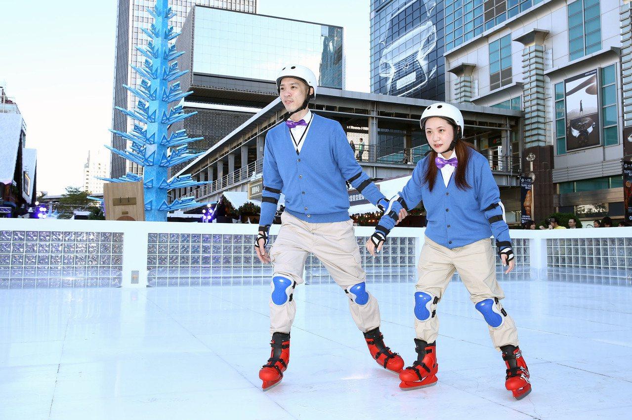 冰雪溜冰場由英國直送來台,為特殊材質製作,在台北即可體驗冬季溜冰的氛圍。台灣華特...