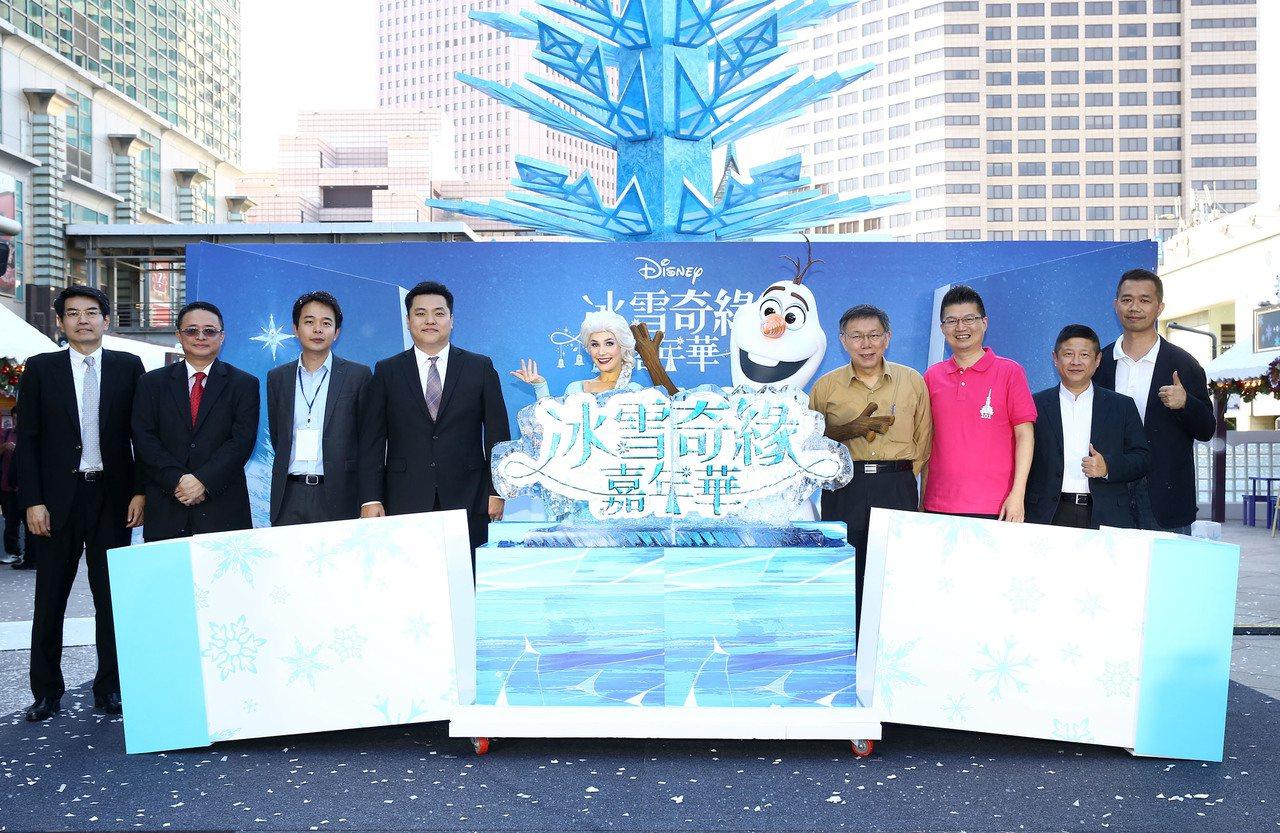 「冰雪奇緣嘉年華」於今(29)日舉辦開幕記者會。左至右為喜願協會理事長方家翔、中...