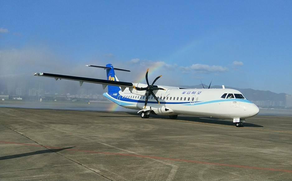 華信航空首架ATR72-600新機抵台。圖/華信航空提供