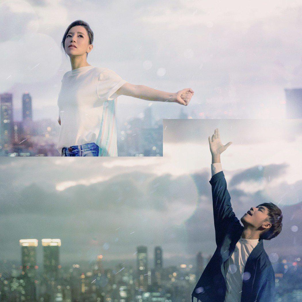 丁噹和鼓鼓合唱新歌「勇敢一次」。圖/相信音樂提供