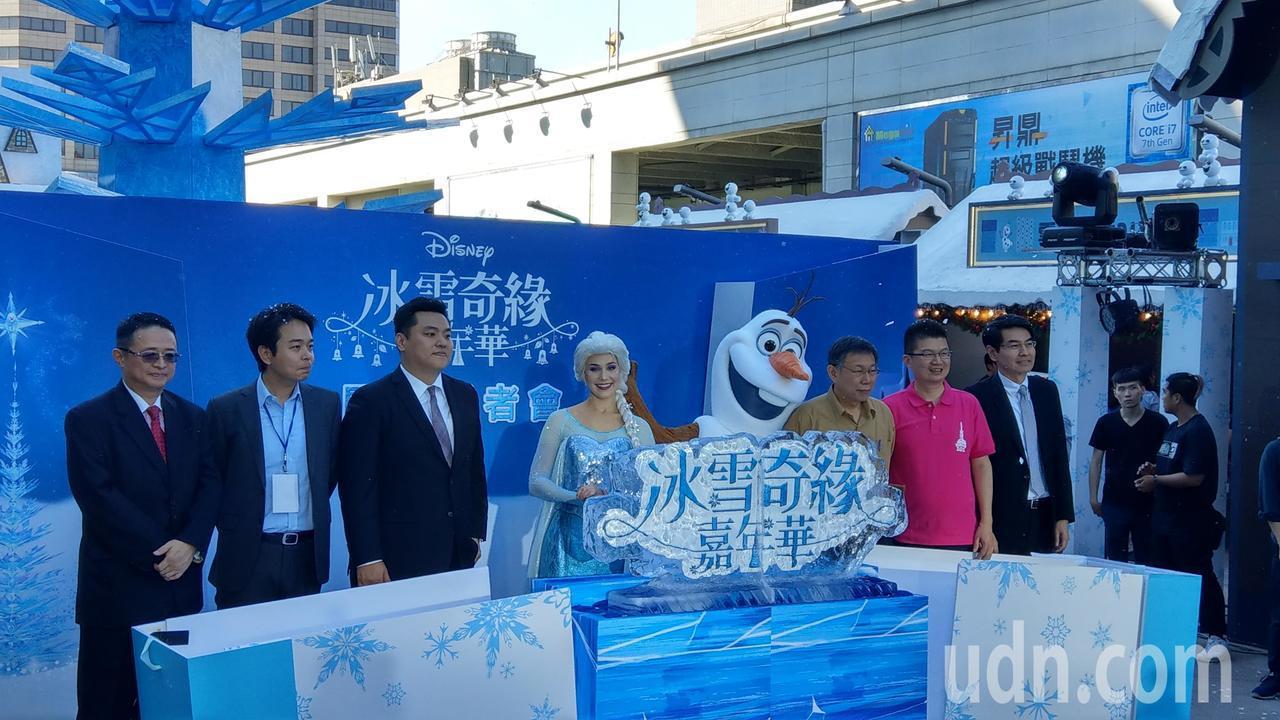 由台北市政府觀傳局、台北101與迪士尼合作的「冰雪奇緣嘉年華」,今年11月30日...