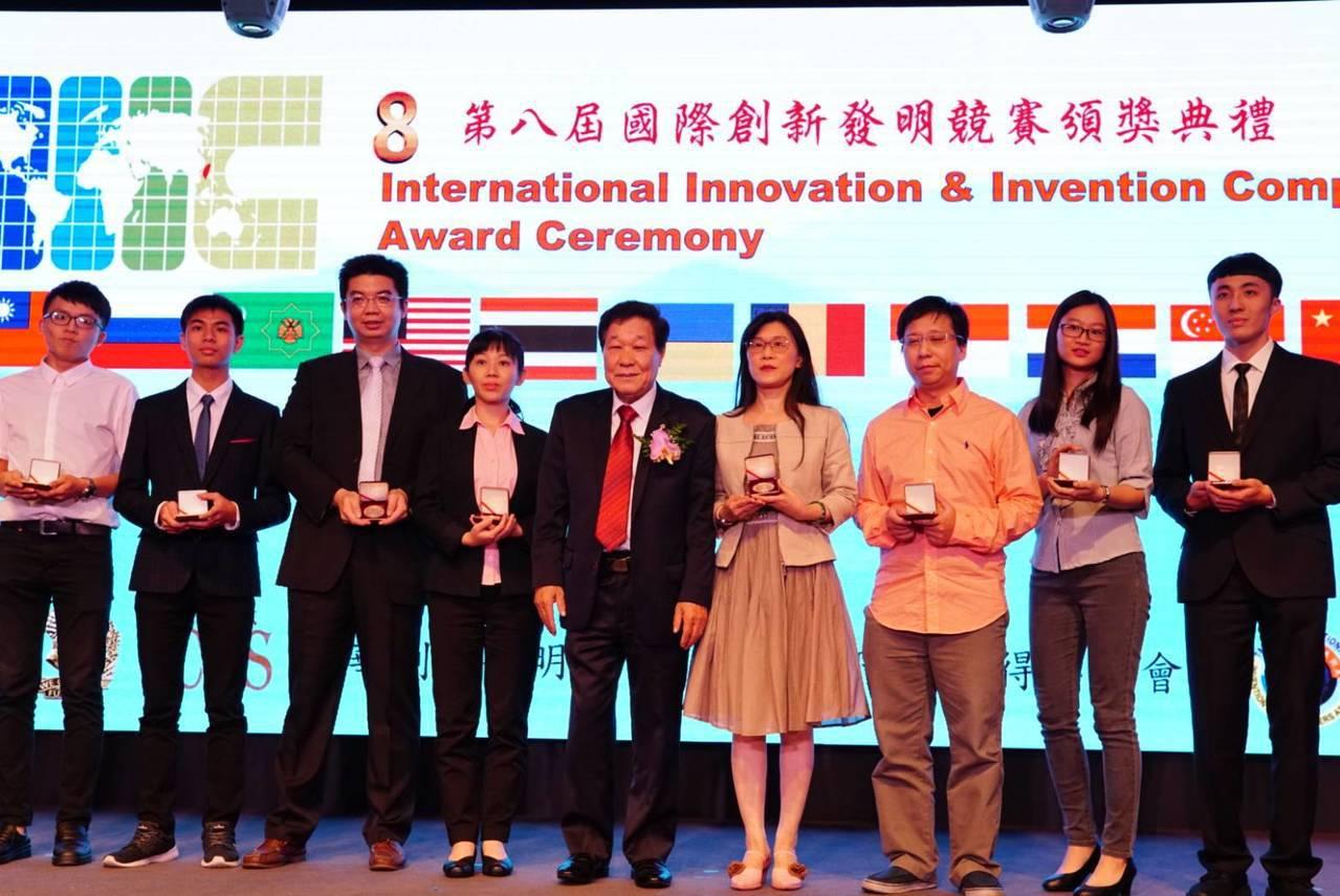 由中華創新發明學會暨俄羅斯阿基米德國際發明協會等,共同主辦的「國際創新發明競賽」...