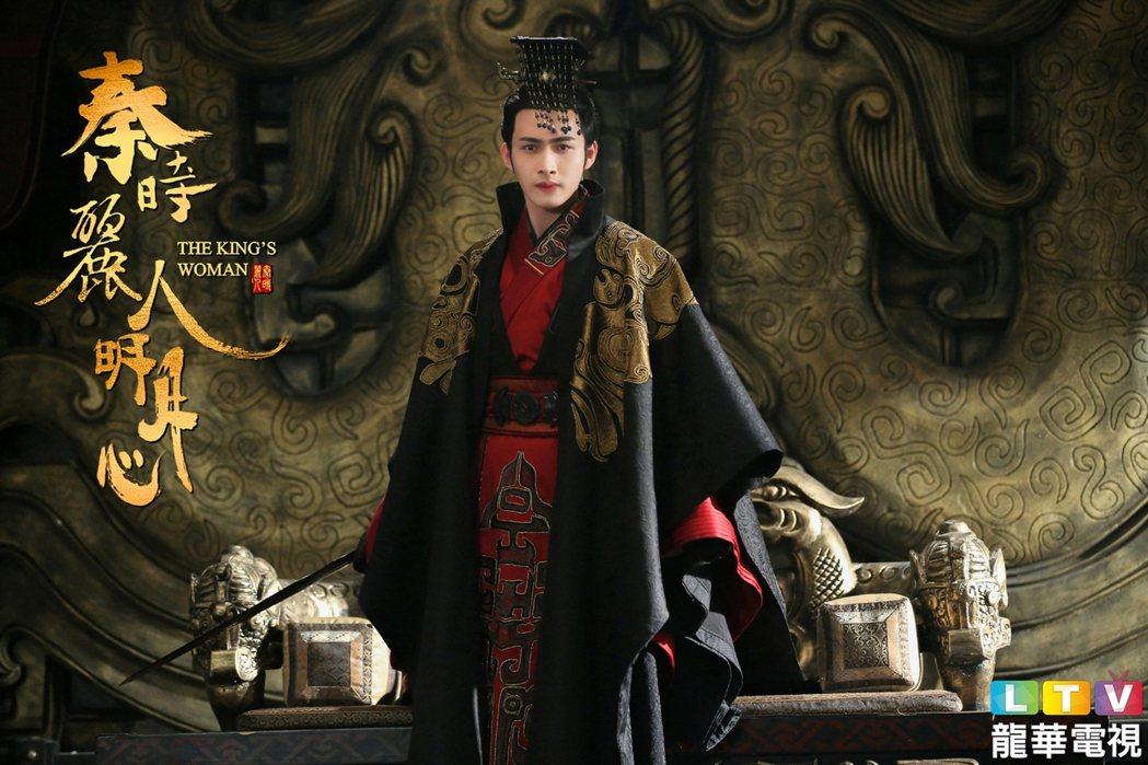 張彬彬受封「最帥秦始皇」。圖/龍華電視提供