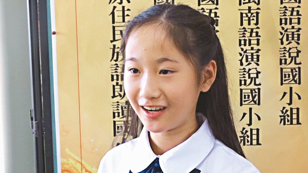 新營國小學生朱字芸摘下106年全國國語演說國小組第一名殊榮。記者謝進盛/攝影