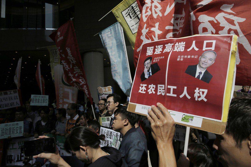 香港職工盟、工黨等團體上月廿九日發起遊行,抗議北京強拆所謂「低端人口」的住所。 ...
