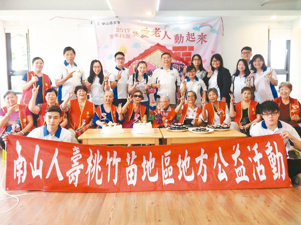 南山人壽大旺通訊處為百歲人瑞鄭奶奶慶生,邀請獨居長者與育幼院生參與。 南山/提供