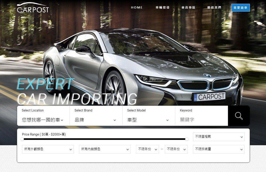 提供汽車數位交易整合服務,將二手車傳統買賣業升級為服務業。 業者/提供。