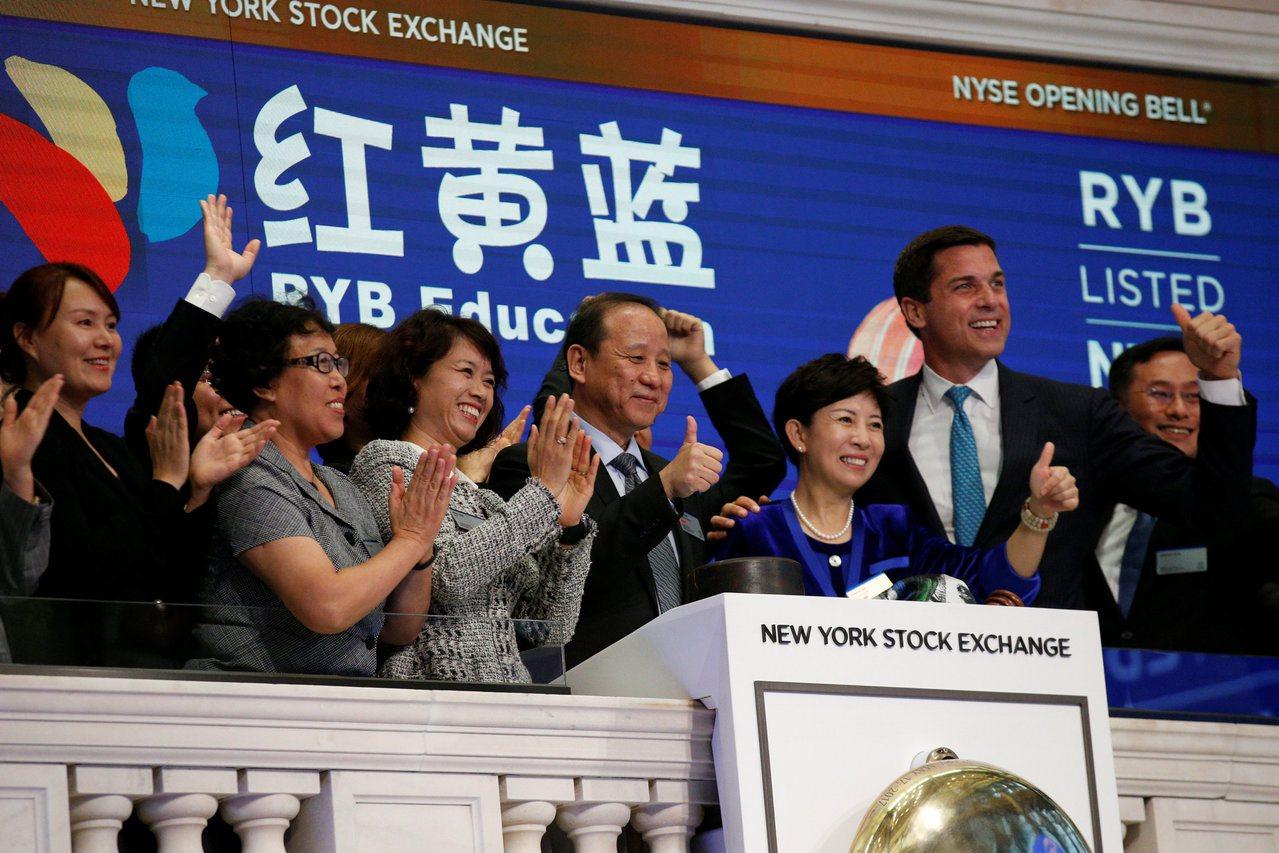 紅黃藍教育在紐約證交所上市,該公司共同創辦人曹赤民、史燕來都來美出席敲開市鐘儀式...