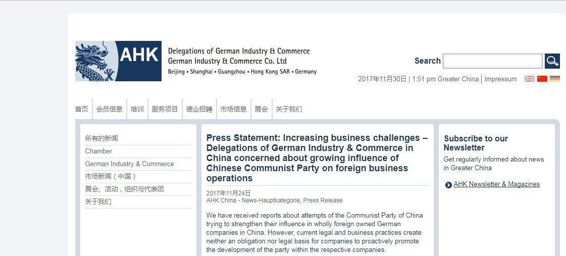 中德兩國經貿關係密切,不過北京當局嚴加控制網路和社會,中共的組織甚至深入外資企業...
