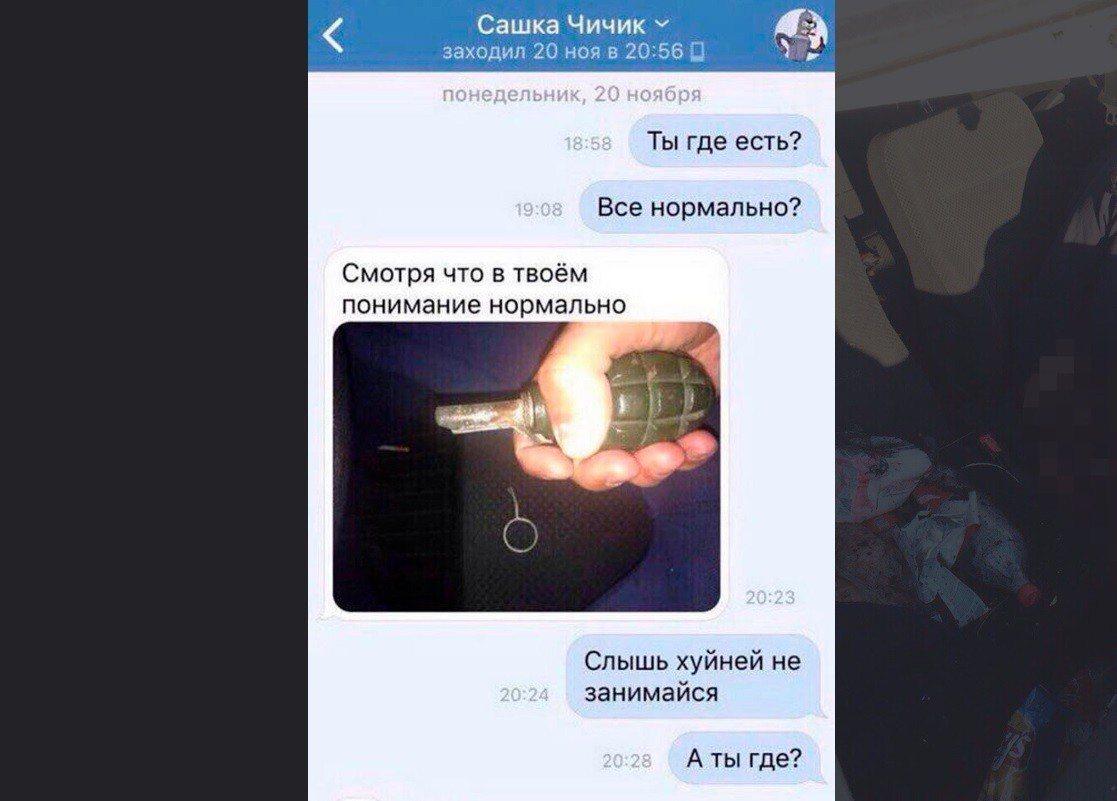 俄國男子謝奇克手握手榴彈,傳FB訊息給朋友。不料,下一刻手榴彈爆炸,將他給炸死。...