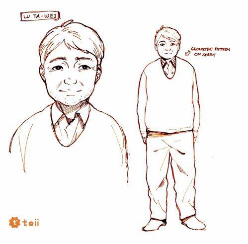 《鎮山》關鍵角色呂大維(Ta-Wei Lu),為男主角外公林楷石的摯友兼追隨者