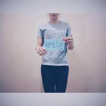香港「跨欄天后」運動員呂麗瑤,日前公開一直隱藏心底被性侵的經歷。(photo b...