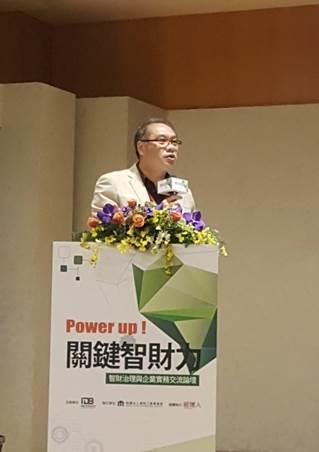 台灣大學科際整合法律學研究所教授黃銘傑。 (吳碧娥/攝影)