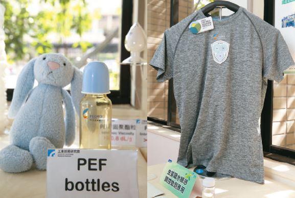 利用PEF生質聚酯材料所製成的各種產品,包含具有吸濕排汗、涼感及發熱等功效的機能...