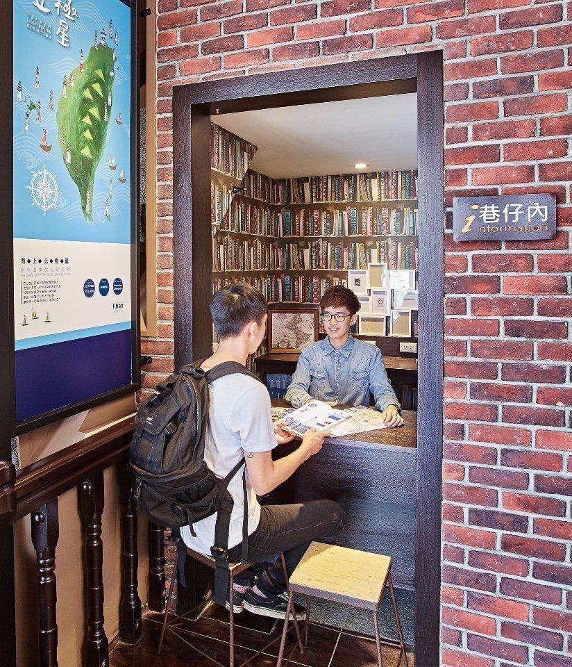 設有旅遊資訊諮詢處,提供旅人完整資訊。(圖片提供/康瀚行旅)