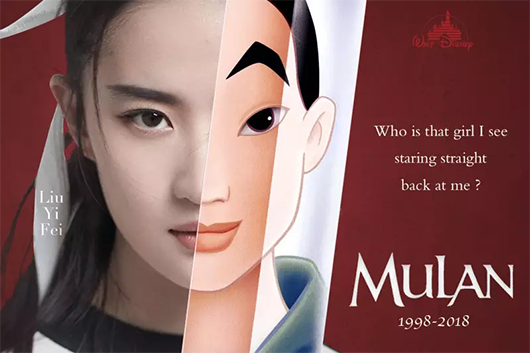 劉亦菲將主演真人版《花木蘭》。(取自網路)