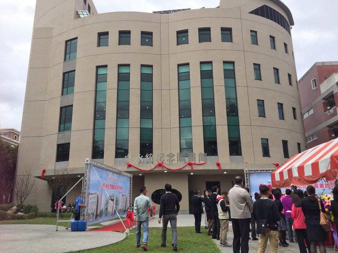 斥資1.6億的「卓永統紀念圖書館」今天正式啟用。記者郭宣彣/攝影