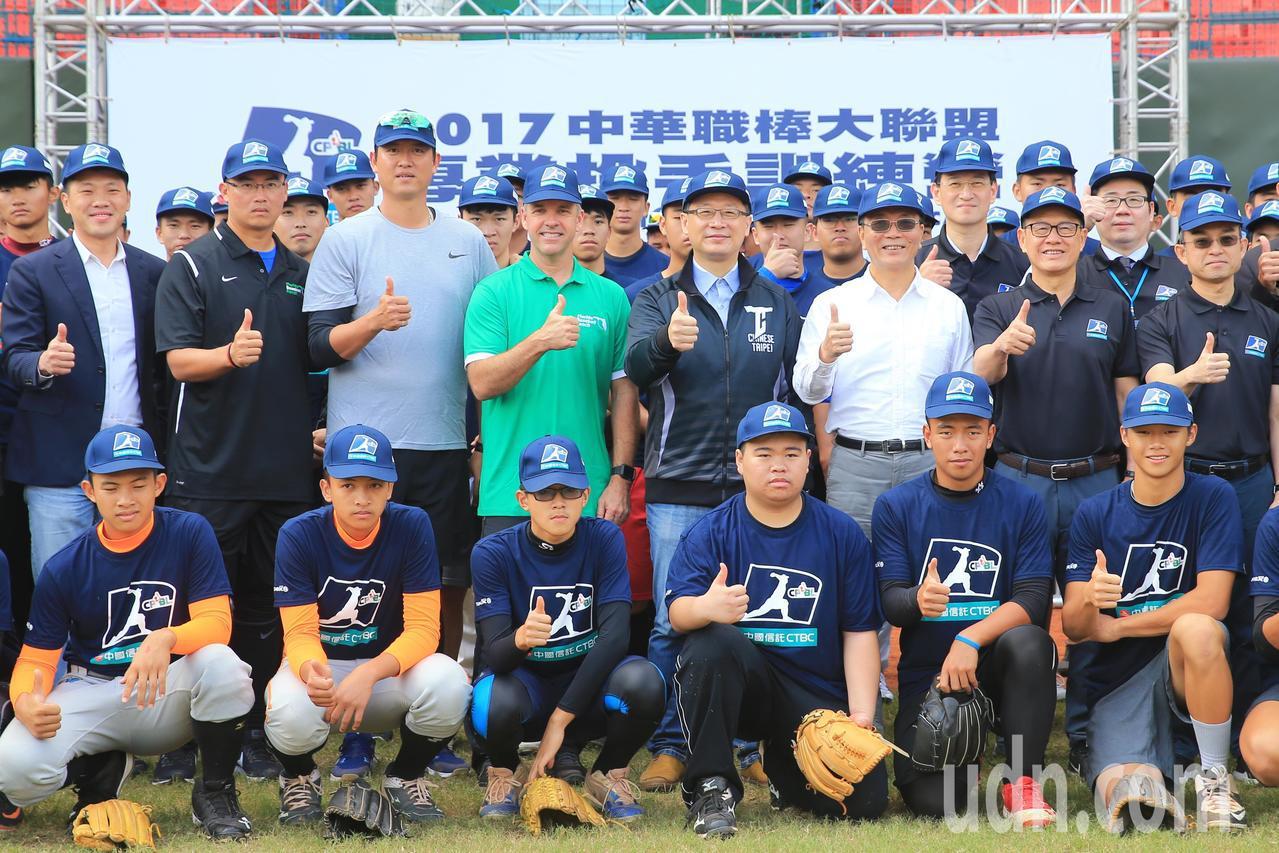 中華職棒上午在天母棒球場舉辦棒球專業訓練營開幕儀式,會長吳志揚(二排右四)、體育...