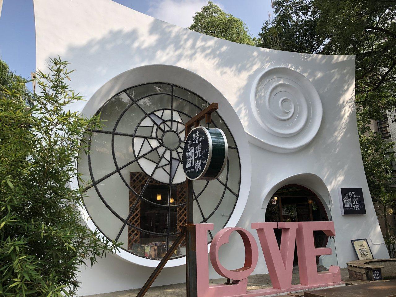 中興新村的「1963時光機」是國內知名女建築師修澤蘭的傑作,雖然有55年歷史,卻...
