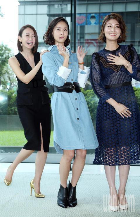 三立、東森新周五華劇 「姊的時代」 記者會, 朱芷瑩、鍾瑶、潘慧如一同出席,才剛與男友吳慷仁分手的鍾瑶扮了大鬼臉。