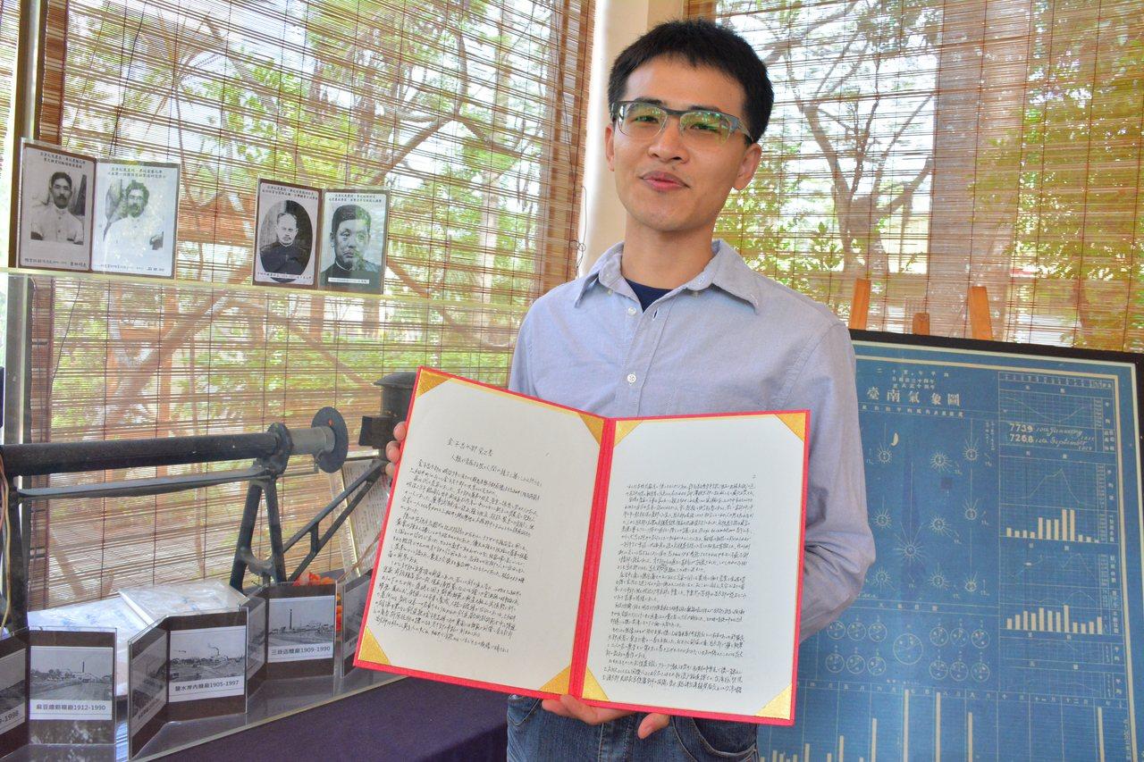 文史工作者蔡宗霖出示金子昌太郎「回憶錄」,是這次到日本取得最珍貴的史料,由其長子...