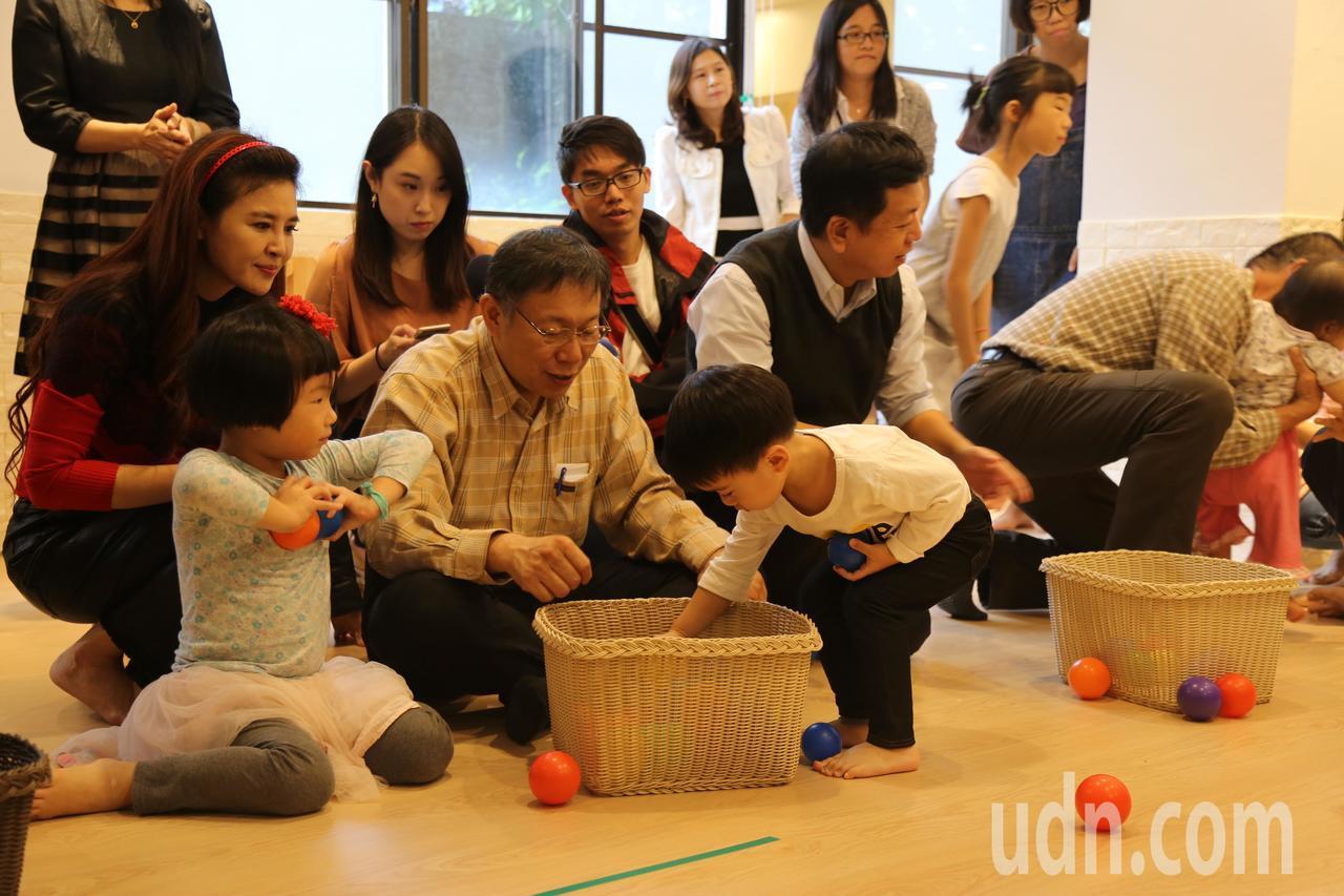 台北市長柯文哲今表示,前瞻建設少子化友善育兒空間建設中,一項建構0至2歲兒童社區...