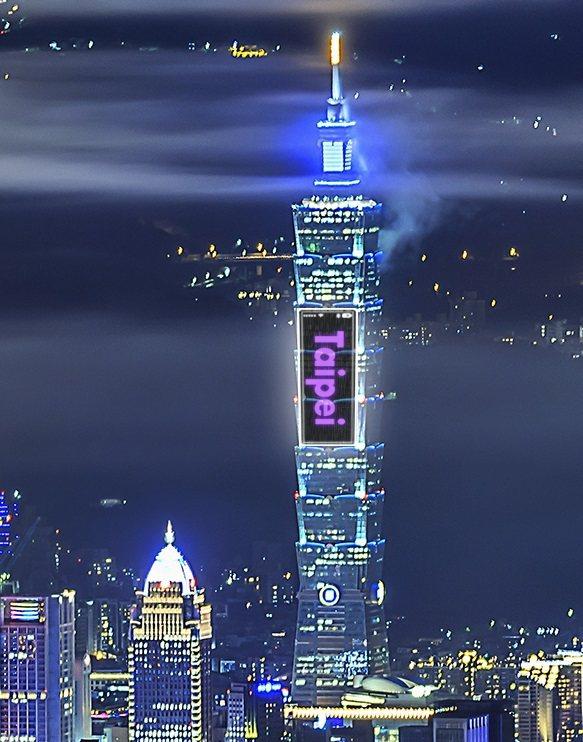 台北101將架設橫跨共56層樓高的巨型燈網T-Pad,並邀請全國民眾上粉絲團寫下...