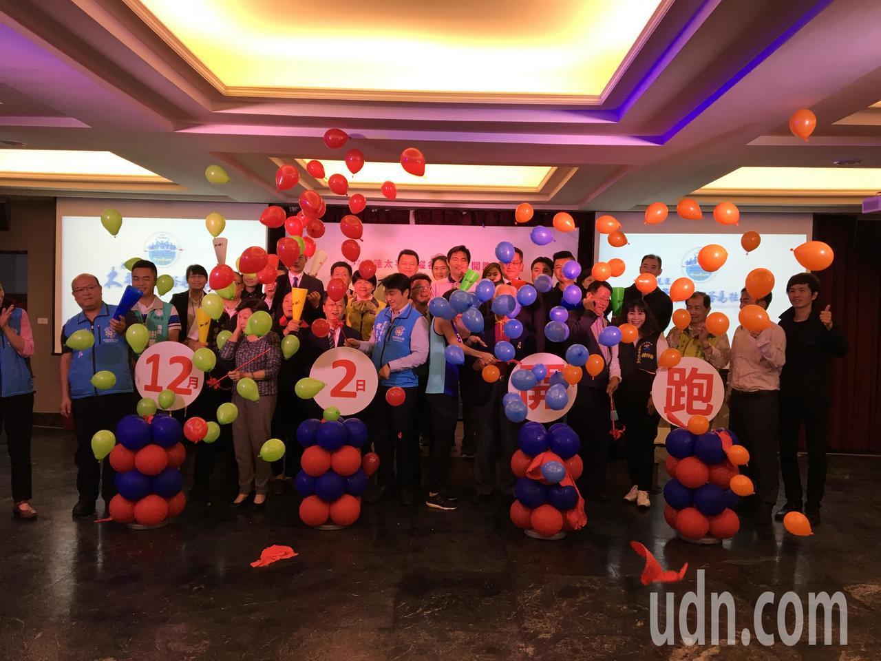 花蓮市公所日前舉辦開跑記者會。記者徐庭揚/攝影