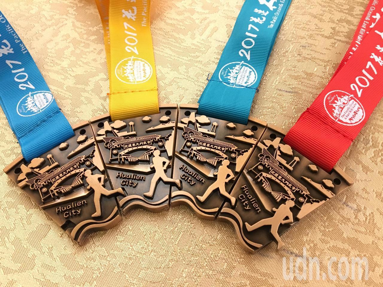 花蓮太平洋縱谷馬拉松的獎牌十分別致,收集每一屆的完賽獎牌就可拼湊成完整的圖樣。記...