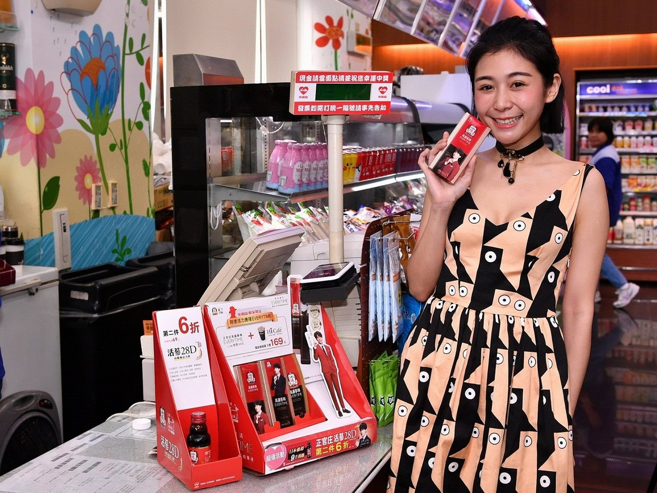 Hi Cafe人蔘咖啡系列上市。圖/萊爾富提供