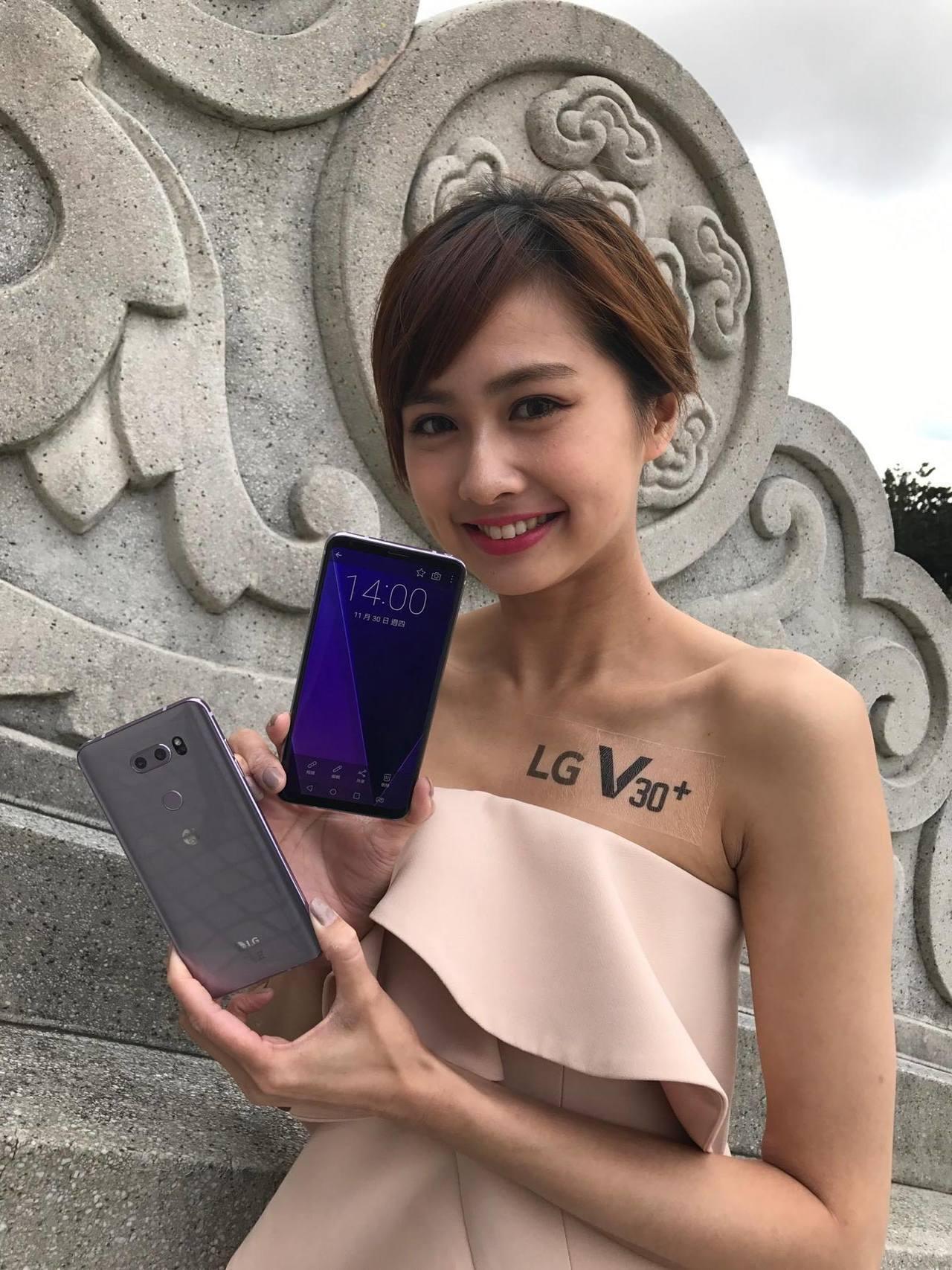 LG V30+採用6吋18:9 QHD+ OLED FullVision全視野螢...