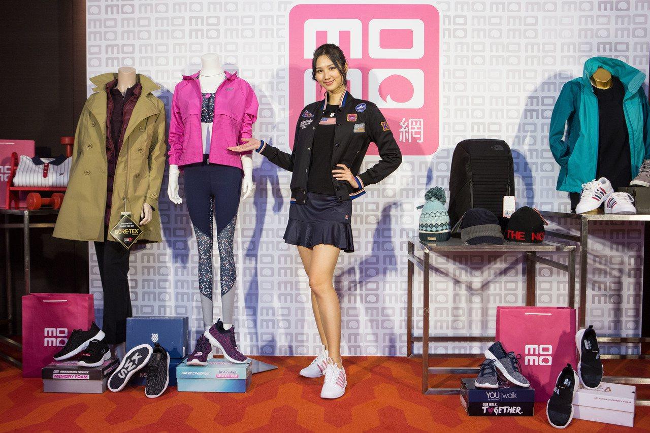 momo購物網即日起至12月8日舉辦戶外運動品牌秋冬新品大賞,全面下殺2折起,指...