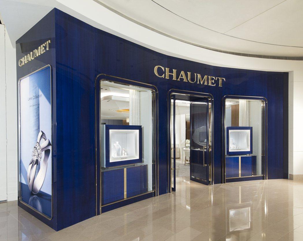 CHAUMET台北101旗艦店。圖/CHAUMET提供