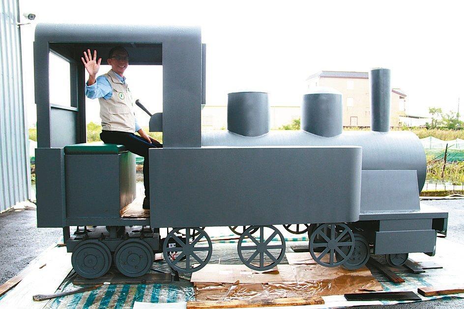 宜蘭縣三星鄉公所打造複刻版森林小火車,本月測試,明年3月上路營運。 記者羅建旺/...