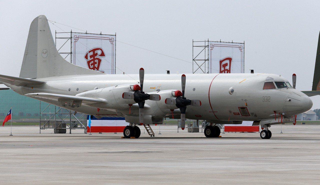 空軍P-3C反潛機正式成軍。記者劉學聖/攝影 劉學聖