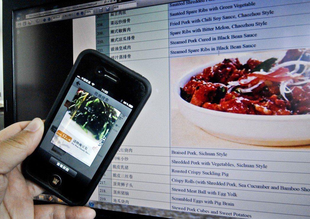 如何向外國人介紹中國菜,曾讓很多中國人困惑不已,甚至鬧過笑話。圖為網友在微博中曬...
