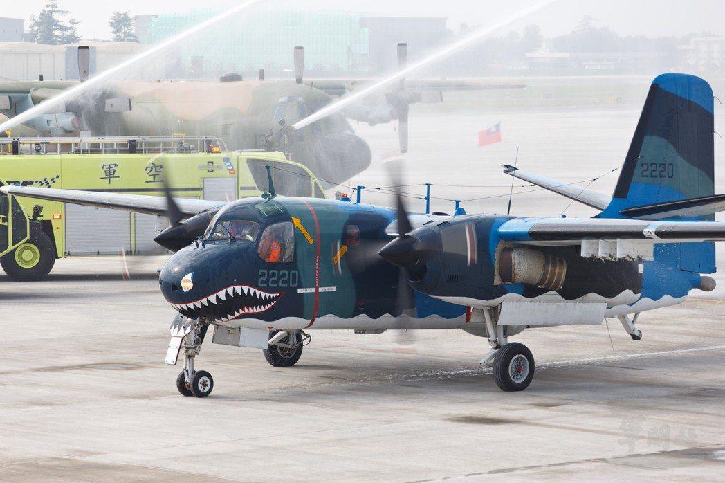 2220號S-2T型機降落後,接受消防車水柱「洗禮」歡迎。 圖/軍聞社
