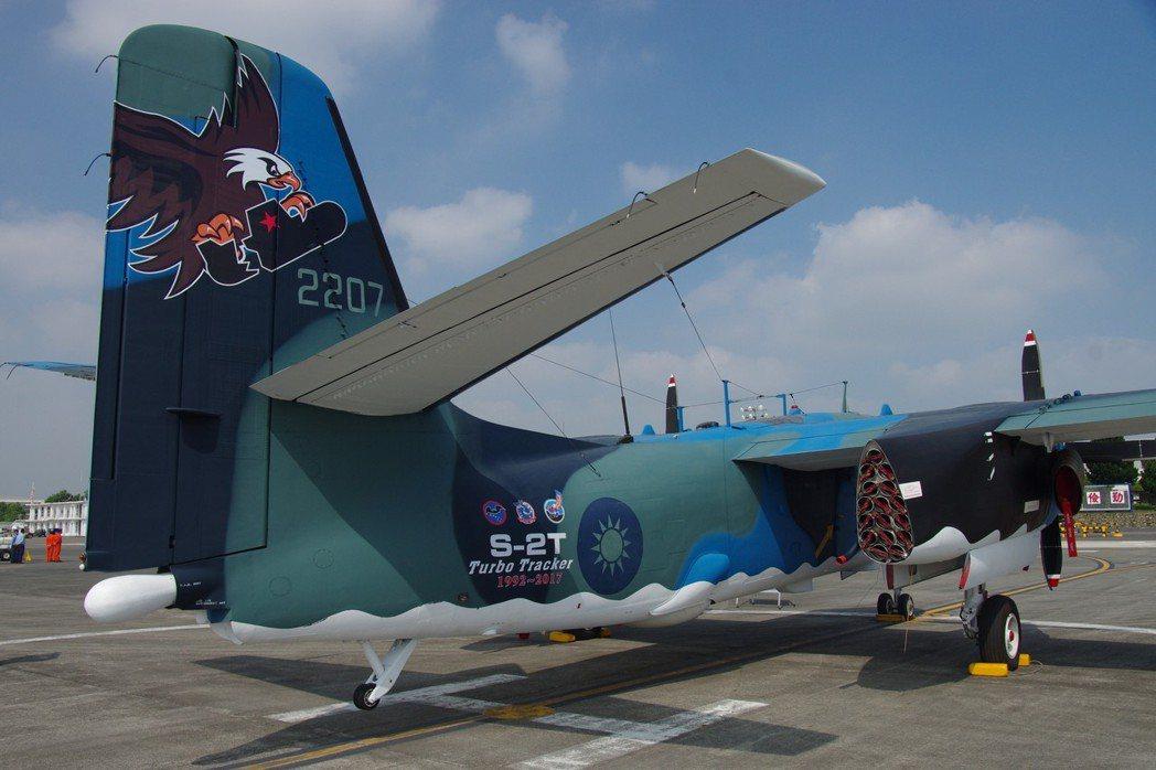 空軍原先替S-2T除役花了不少心思,包括特別漆上紀念塗裝。 記者程嘉文/攝影