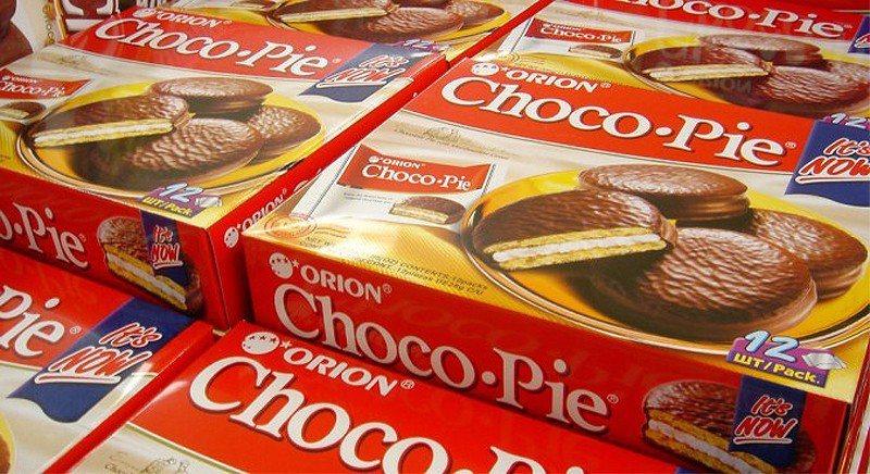 開城工業園區的巧克力派是北韓的人氣商品。 圖擷自nknews.org