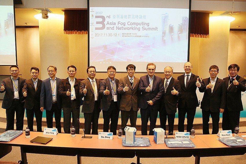 「第三屆亞洲霧運算高峰論壇(3rd Asia Fog Computing and...